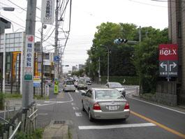 五香交差点(逆井・増尾・南柏方面から)