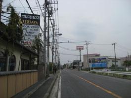 TSUTAYA六高台店