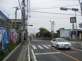 ウエルシア松戸五香店