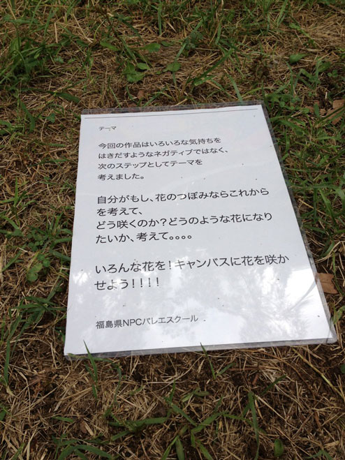 ソニッカートキッズ3